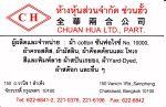 #150 Chuan Hua - cotton fabric, muslin, open 8:30 to 5:00 closed Sundays and holidays