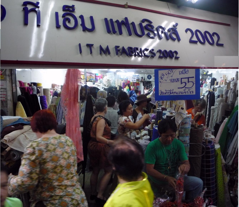 Sampeng lane map jills quilt site itm fabrics 2002 gumiabroncs Image collections