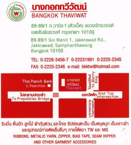 Thaviwat business card