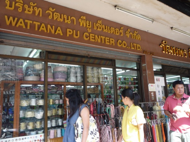 Wattana Pu Center Co., Ltd.