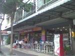 Nawapan Singer Shop