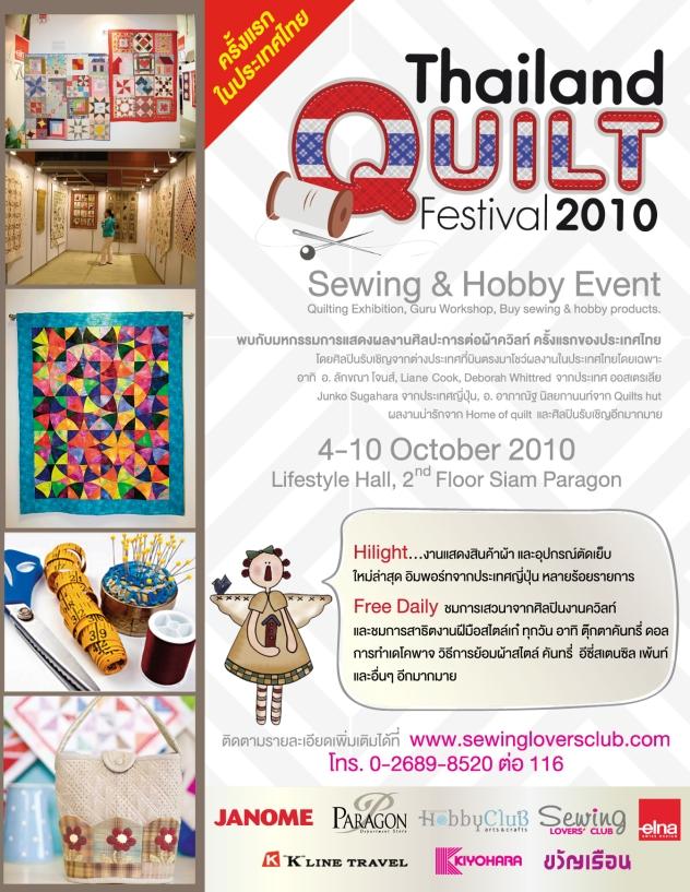 Thailand Quilt Festival 2010