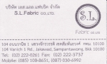 SL Fabric Co Ltd