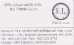 SL Fabric Co Ltd
