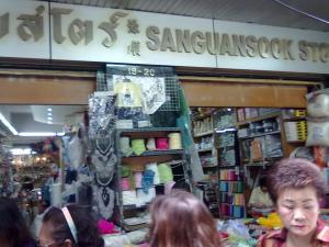 Sanguan Sook