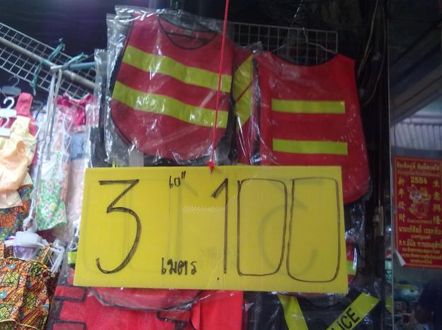#150 Chuan Hua, recognize it by the 3 for 100 sign and the orange traffic vests