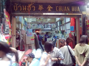 Chuan Hua #150 Sampeng lane