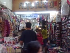 Kijrung shop sampeng lane