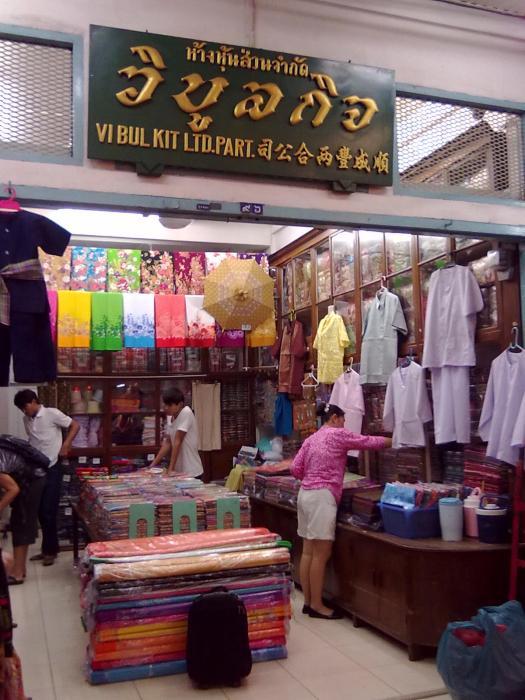 #96 Vibul Kit Ltd