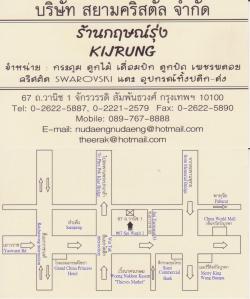 kijrung-map
