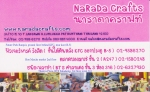 Narada Crafts at Bon Marche