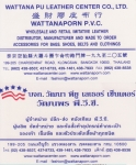 Wattana Pu Leather Center card