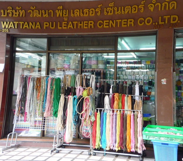 Wattana Pu Leather Center