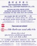 Wattanaporn Panich card