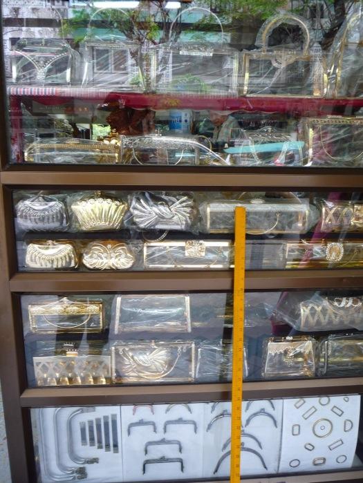 World Champ - purse frames