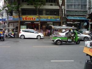 Raan Jiap