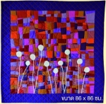 Contemporary Art Tapestry