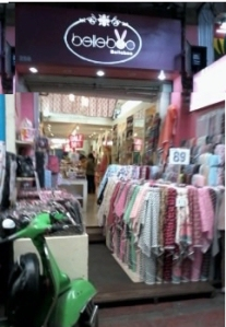 #258 Sampeng Lane, Belleboo has lots of elephant prints in many colors, cute little elephants on a plain background.
