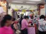 SL Fabric shop