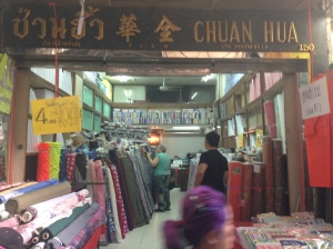 #150 Sampeng Lane, Chuan Hua. They have cotton fabric at 3 meters for 100 baht, 4 meters for 100 baht, and 40 baht per meter. I saw some cute fabric in a glasses and mustache print, and the same Hawaiian prints they've always had with an occasional Jinny Beyer leftover from before. There are some misprints which are great for art quilts because they are unique.